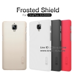 OnePlus 3, OnePlus 3T - เคสหลัง Nillkin Super Frosted Shield แท้