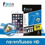 Samsung Galaxy J5 - ฟิลม์ กระจกนิรภัย HD ขอบมน FOCUS แท้