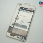 Huawei P9 (เต็มจอ/ขอบนิ่ม) - ฟิลม์ กระจกนิรภัย สีดำ 9H 0.26m 2.5D