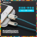 สายชาร์จ ROCK Cobblestone round cable 1000mm (iPhone iPad iPod / lightning port) แท้
