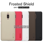 Huawei Mate9 Pro - เคสหลัง Nillkin Super Frosted Shield แท้