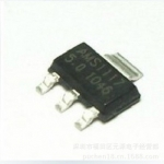 AMS1117-5.0 AMS1117-5.0V AMS1117 1117 5V 1A Voltage Regulator
