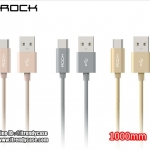 สายชาร์จ ROCK C2 Metal Cable 1000mm (USB Type-C / Android) แท้