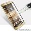 Huawei P9 Plus (เต็มจอ) - ฟิลม์ กระจกนิรภัย P-one 9H 0.26m ราคาถูกที่สุด thumbnail 4