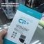 Huawei P9 (เต็มจอ) - ฟิลม์กระจกนิรภัย ขอบสี AMAZING CP+ Nillkin แท้ thumbnail 19