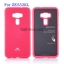 "Asus ZenFone 3 (5.2"") - เคส TPU Mercury Jelly Case (GOOSPERY) แท้ thumbnail 31"