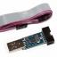 USBASP USBISP AVR Programmer USB ATMEGA8 ATMEGA128 Support Win7 64K thumbnail 2
