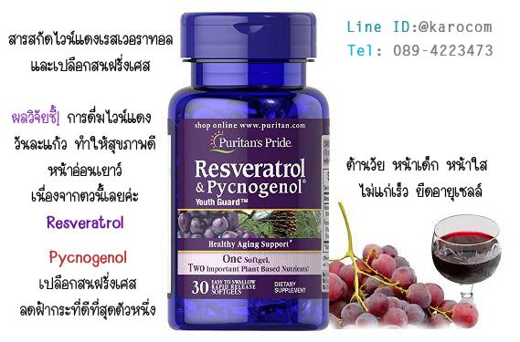 resveratrol pycnogenol