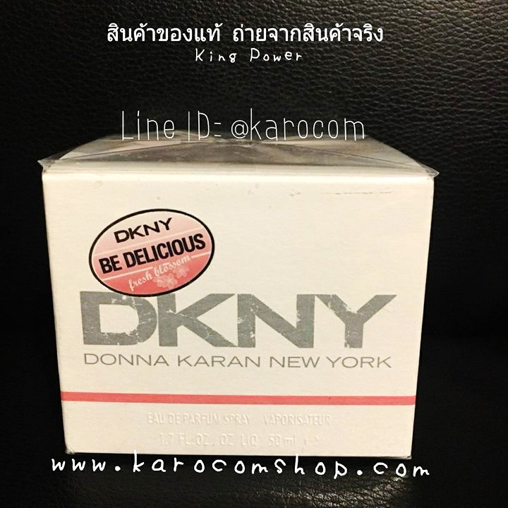 น้ำหอมของแท้ DKNY