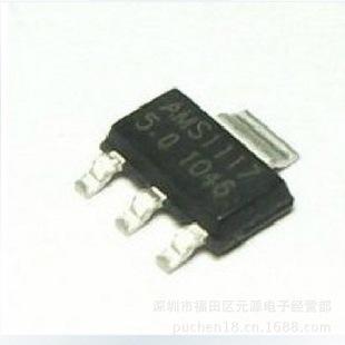 AMS1117-5.0 AMS1117-5.0V AMS1117 1117 5V 1A Voltage Regulator